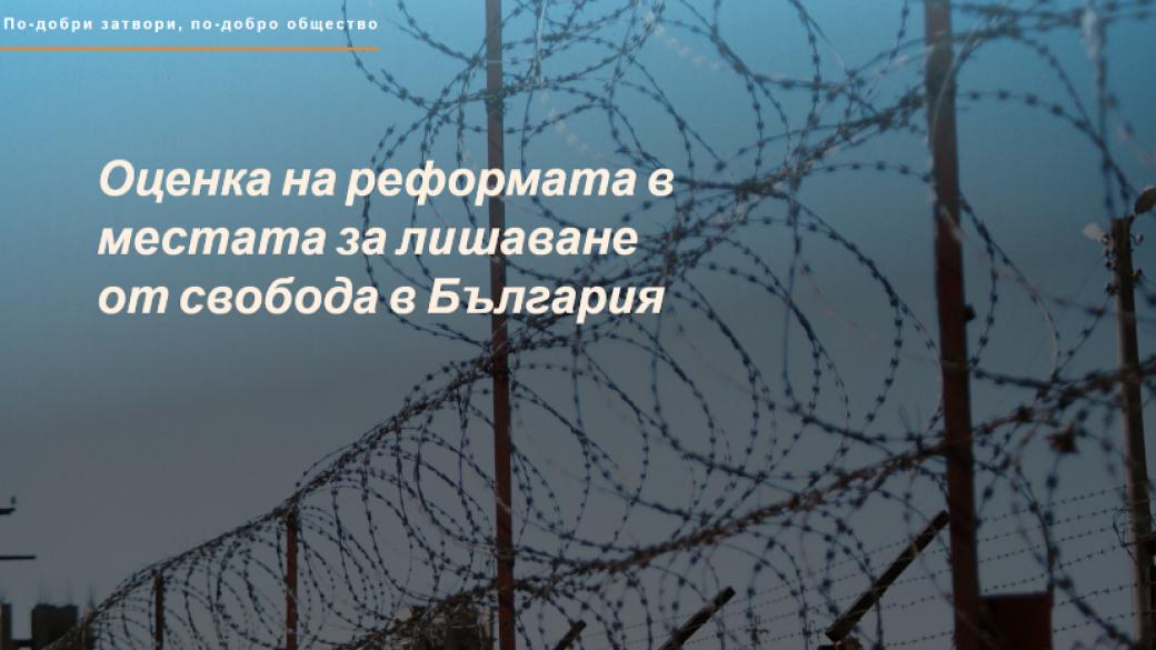 prisonreformcover