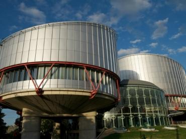 ECHR building