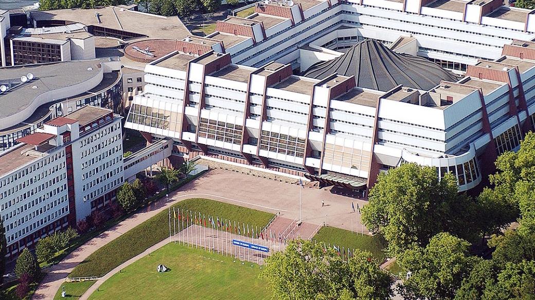 Council-of-Europe-Palais-de-lEurope-aerial-view-1080