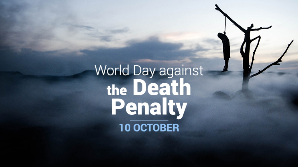 news-world-day-death-penalty-2020
